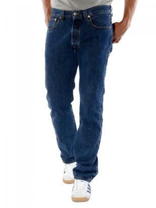 Turnschuhe für billige reduzierter Preis laest technology McJeans.ch - Sofortige Zustellung | Jeans kaufen ganz einfach